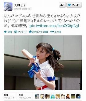 news188529_pho01.jpg